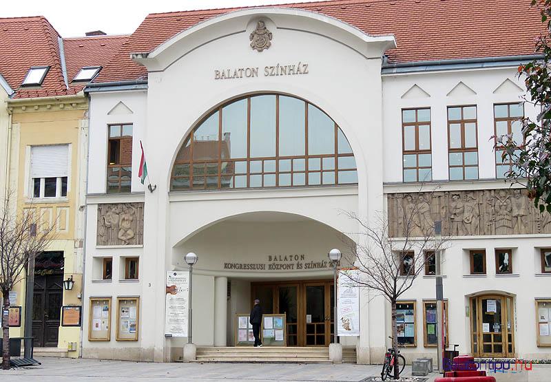 Balaton Kongresszusi Központ és Színház